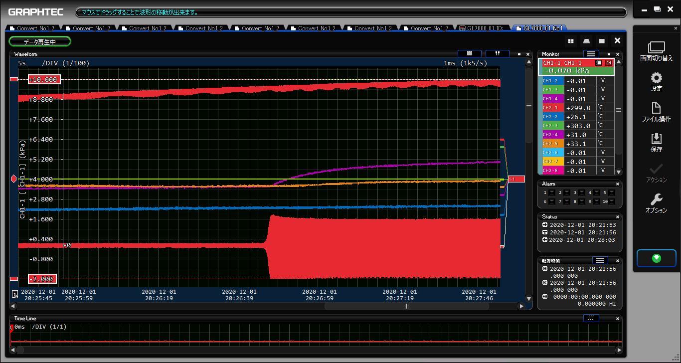 engine_graph